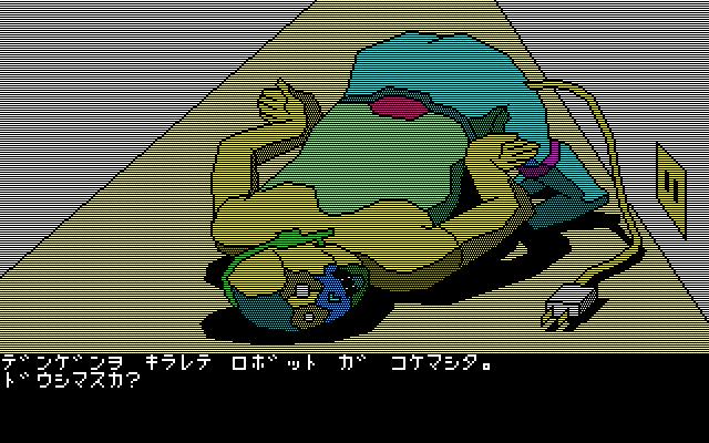 f:id:retro-game:20200316223810p:plain