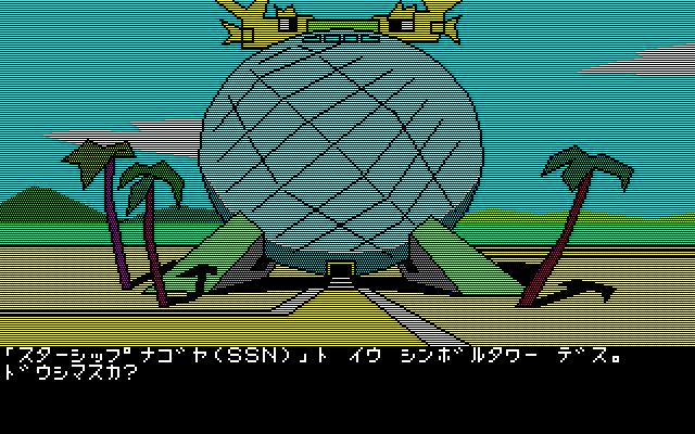 f:id:retro-game:20200317003809p:plain