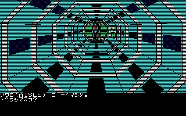 f:id:retro-game:20200317003915p:plain