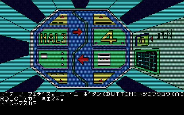 f:id:retro-game:20200317003922p:plain