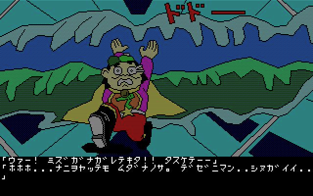 f:id:retro-game:20200317003926p:plain