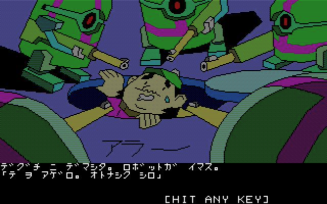f:id:retro-game:20200317004944p:plain