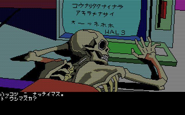 f:id:retro-game:20200318224535p:plain