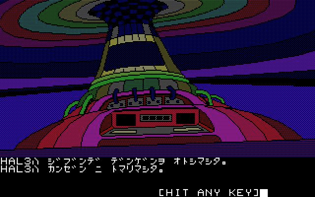 f:id:retro-game:20200322230339p:plain