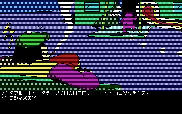 f:id:retro-game:20200322230900p:plain