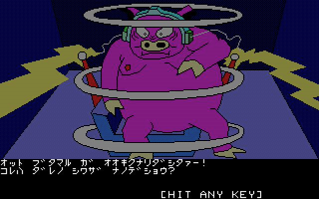 f:id:retro-game:20200323003035p:plain
