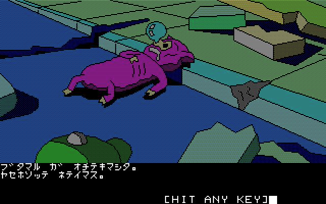 f:id:retro-game:20200323003530p:plain