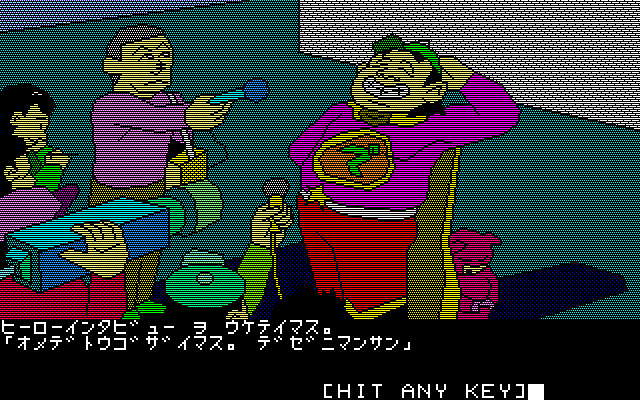 f:id:retro-game:20200323004236p:plain