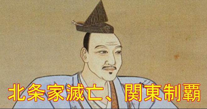 信長の野望 武将風雲録 攻略 ~広綱の野望⑧~ 東日本制圧!