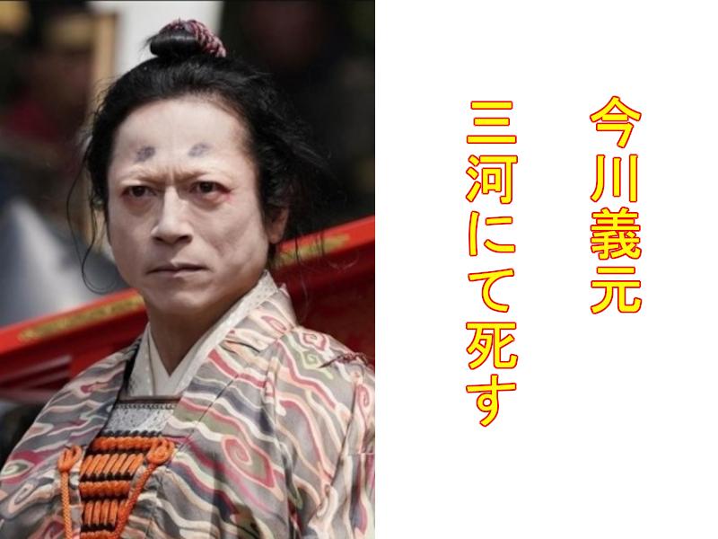 信長の野望 武将風雲録 攻略 ~広綱の野望⑨~ 東日本統一