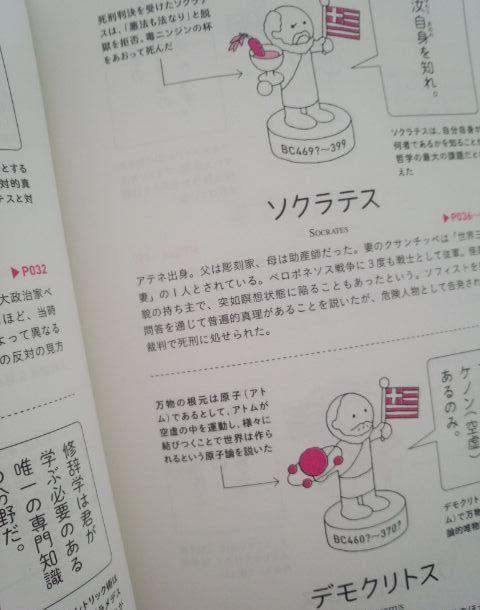 f:id:retrokomachi:20170120125655j:plain