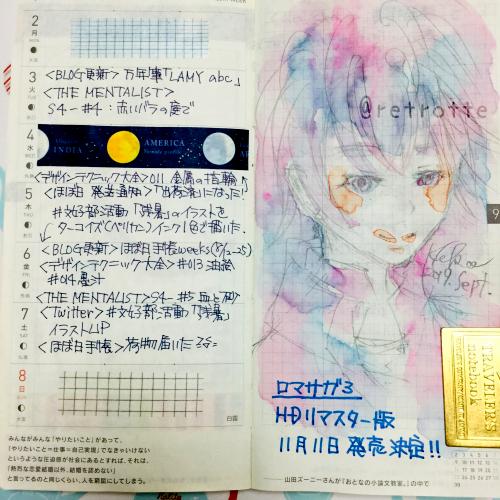 ほぼ日手帳weeks 9 2 9 8 Retrotte Diary