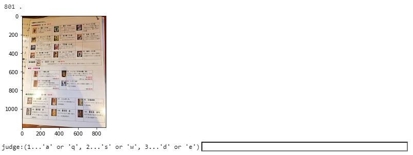 f:id:rettydev:20210827100346p:plain
