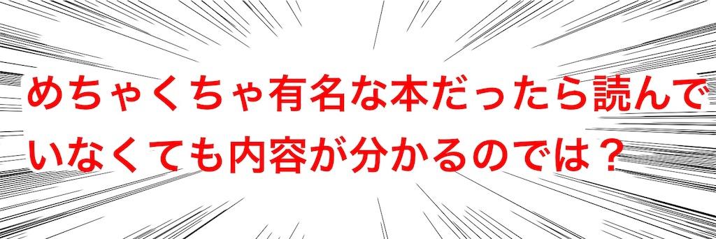 f:id:return_1212:20200104003105j:image