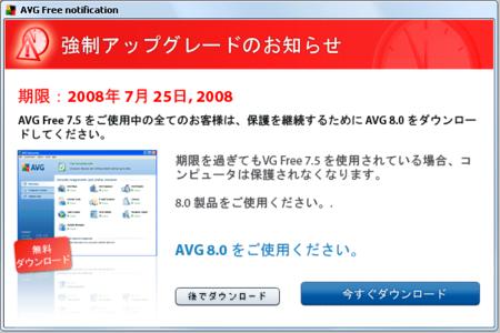 f:id:rev-9:20080719065932p:image:w301,h201