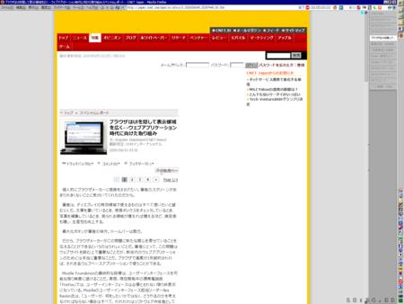 f:id:rev-9:20090803102902p:image