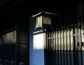 京都新聞写真コンテスト 光と影