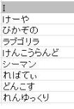 f:id:revaty:20170514175441p:plain