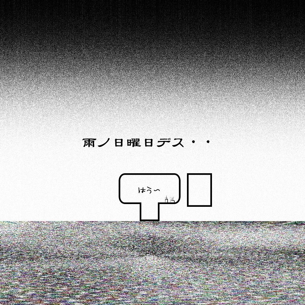 f:id:reverbkyoto:20161127221048p:plain