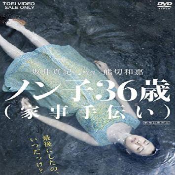 f:id:review-movie:20180915222624p:plain