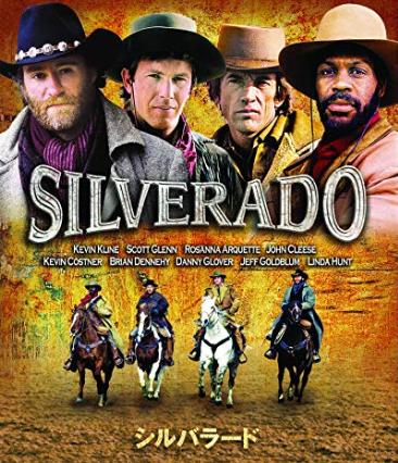 f:id:review-movie:20180915223640p:plain
