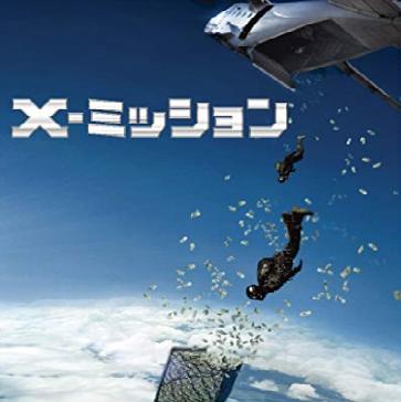 f:id:review-movie:20180915231330p:plain