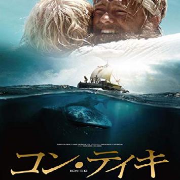 f:id:review-movie:20180915231434p:plain