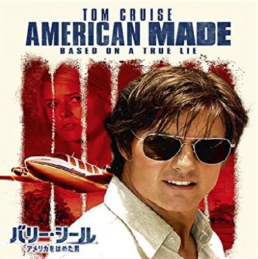 f:id:review-movie:20180915233559p:plain