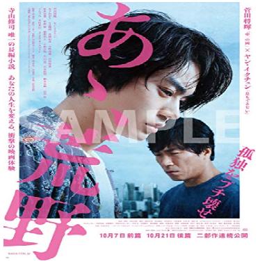 f:id:review-movie:20180915234609p:plain