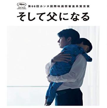 f:id:review-movie:20180916000040p:plain