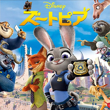 f:id:review-movie:20180916000155p:plain