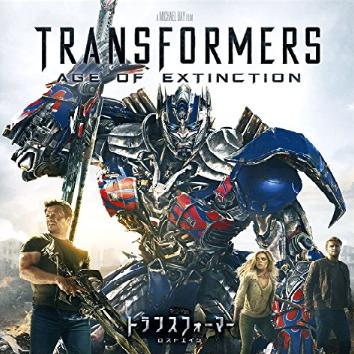 f:id:review-movie:20180916005408p:plain