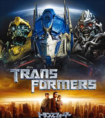 f:id:review-movie:20180916010837p:plain