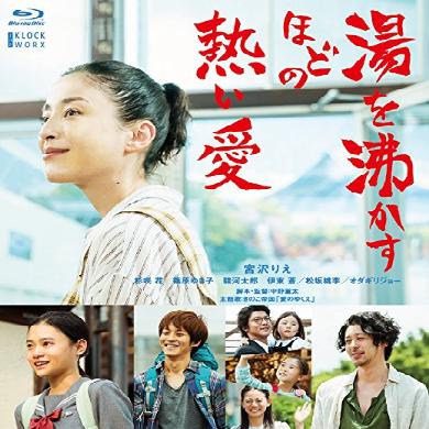 f:id:review-movie:20180916011633p:plain