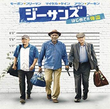 f:id:review-movie:20180916013122p:plain