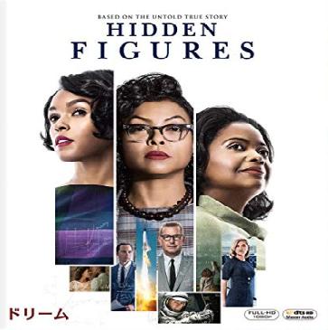 f:id:review-movie:20180916013449p:plain