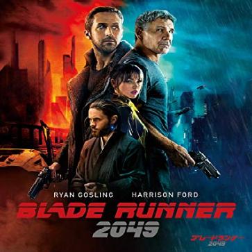 f:id:review-movie:20180916013752p:plain