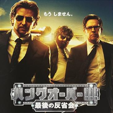 f:id:review-movie:20180916110353p:plain