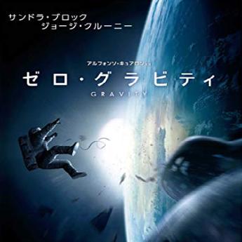 f:id:review-movie:20180916172044p:plain