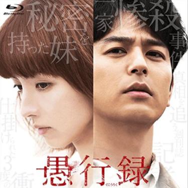 f:id:review-movie:20180916195350p:plain