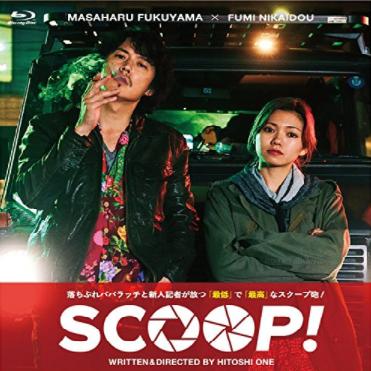 f:id:review-movie:20180916200838p:plain