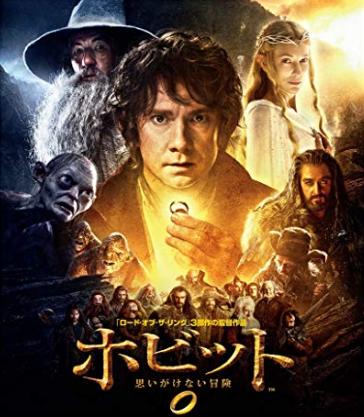 f:id:review-movie:20180916202520p:plain