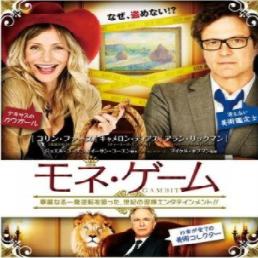 f:id:review-movie:20180916203937p:plain