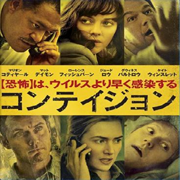 f:id:review-movie:20180916204117p:plain