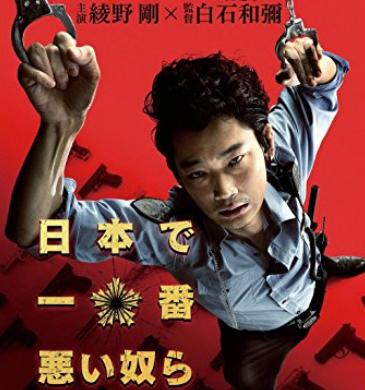 f:id:review-movie:20180916211658p:plain