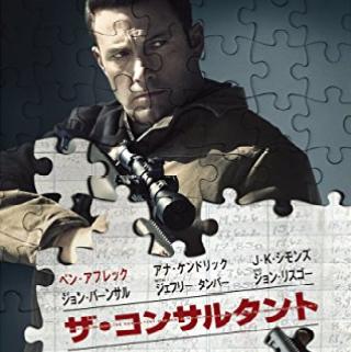 f:id:review-movie:20180916211933p:plain
