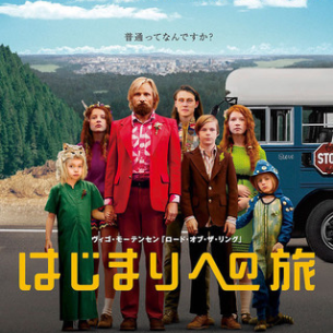 f:id:review-movie:20180916213215p:plain