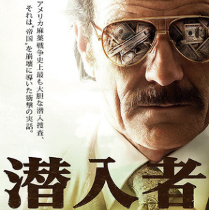 f:id:review-movie:20180916213538p:plain