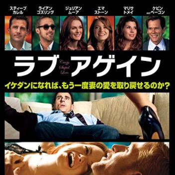 f:id:review-movie:20180916214644p:plain