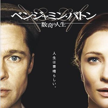 f:id:review-movie:20180916215226p:plain
